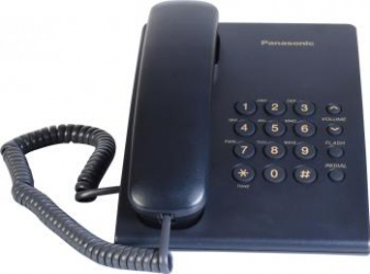 Telefon analogic Panasonic KX-TS500FXC Blue Telefoane