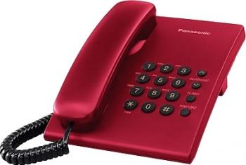Telefon analogic Panasonic KX-TS500FXR Rosu Telefoane