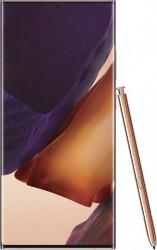 Telefon mobil Samsung Galaxy Note 20 Ultra N986 256GB Dual SIM 5G Mystic Bronze