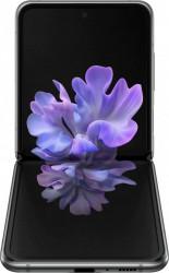Telefon mobil Samsung Galaxy Z Flip F707 256GB Dual SIM 5G Mystic Gray